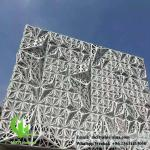 Architectural facade aluminum 3D Laser Cut Aluminum Panels , Outdoor Decorative Facade