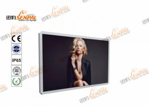 China Wall Mounted Open Frame LCD Display Panel High Brightness Sunlight Readable on sale