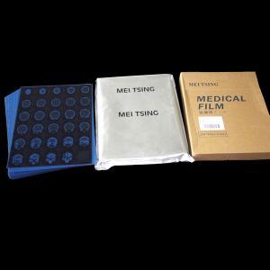 China x-ray film digital x-ray film       x-ray dental film, digital film on sale