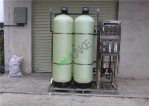 China RO Membrane Water Treatment Plant For Pharmaceutical Medical Dialysis Water on sale