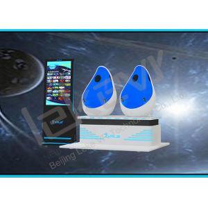 China Mini Theater Egg Machine Simulator , 360 Degree 9D Virtual Reality Cinema on sale