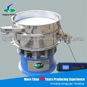 China Coffee xxnx hot ultrasonic vibrating screen / bulk powder sifter classifier on sale