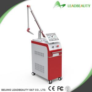 China Beauty salon equipment nd yag laser equipment for tattoo removal on sale