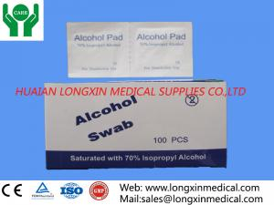 China nonwoven alcohol swabs,70% Isopropyl Alcohol Pad Disposable Alcohol Prep Pad (70% Isopropy on sale