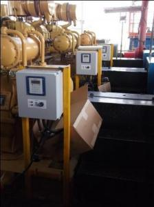 China Dual fuel generator of MESO (20~1800KW) on sale