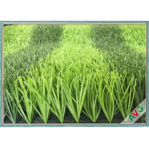 China No Containing Heavy Metal Sports Artificial Turf Easy Maintenance UV Resistant on sale