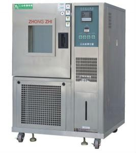 China GB2423 - 60 °C Ultra Low Programmable Temperature Controller For Food Testing on sale