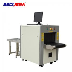 China Schools, hotel / airport security X-ray luggage, Baggage and Parcel Inspection machine airport security x ray scanner on sale