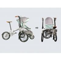 China Custom Full Size Folding Electric Bike  Family Children ' S Seat Folding Bicycle on sale