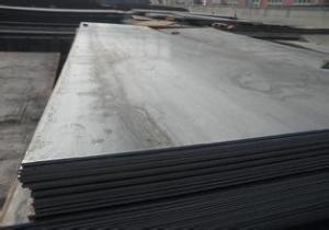 China ASTM A36 Hot Rolled Carbon Steel Sheet And Steel Plate For General Structural on sale