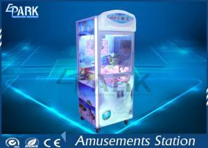 China Lucky Baby Children Toy Crane Machine D80 * W96 * H200 CM Indoor on sale
