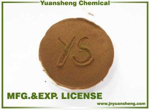 China Buy Sodium lignosulphonate as Cement additives Free samples on sale