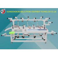 Electronic Product Screen Protector Film Lamination Machine Fully Automatic
