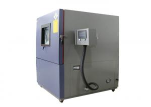 Quality IP5X IP6X Environmental Sand And Dust Test Chamber For Battery Testing IEC60529 for sale