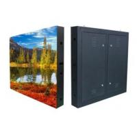 China P6 P8 P10 Full Color Outdoor LED Sign Screen , Big Outdoor Digital Signage Displays on sale