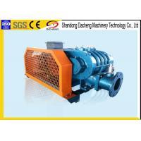 DS-L84WD 247-267m3/min desulfurization win lobe rotary air blower