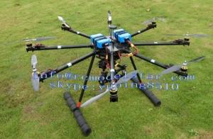 China Professional UAV Quadcopter Outdoor Foldable With GPS / 8 Axis / Gyro on sale