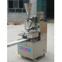 Low Price and High Quality Steamed Bread Forming Machine 0086 15333820631