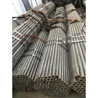 China ASTM A519 Gr1020 Cold Drawn Seamless Pipe With Heat Treatment Bright Surface on sale