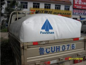 China Fuushan Quality-Assured Flexible Pillow TPU/PVC Used Water Tank Truck for Sale on sale