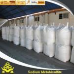 98.5%~99%ナトリウムのMetabisulfiteの製造業者