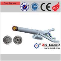 China Coal, Gas Multifuel Burner / Dual Fuel Burners Manufacturer in China on sale