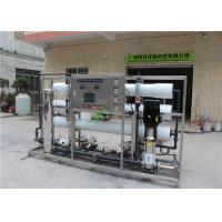 RO 6TPH Drinking Water Ro Plant / Brackish Ro Filtration Plant ISO CE Approved