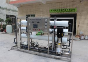 China RO 6TPH Drinking Water Ro Plant / Brackish Ro Filtration Plant ISO CE Approved on sale