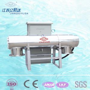 China Commercial Aquarium UV Water Sterilizer Water Disinfection Systems 300TPH Side Stream on sale