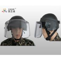 BPMZ-01, Bulletproof Products, safety / security Bulletproof Face Shield / Ballistic visor