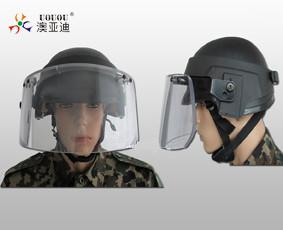 China BPMZ-01, Bulletproof Products, safety / security Bulletproof Face Shield / Ballistic visor on sale