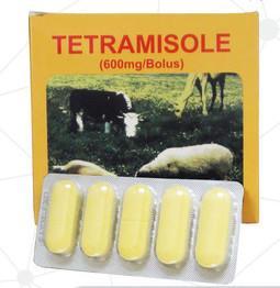 China Pharmaceutical Veterinary Tablets Wormer Tetramisole HCL Bolus Tablet 300mg on sale