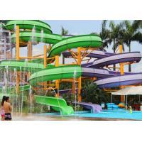 Safe Professional Free Fall Water Slide Amusement Park / Kids Spiral Slide