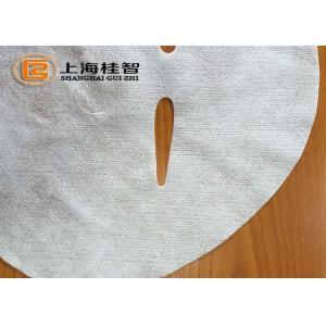 China Soie naturelle faciale jetable confortable blanche du paquet 100% de feuille de masque on sale