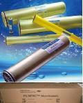 Membrane de RO de Dow Filmtec (traitement de l'eau, membrane de RO, BW30-400)
