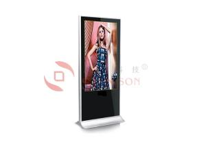 China Full HD Shopping Mall Floor Standing LCD Advertising Player WIFI / 3G / RJ45 on sale
