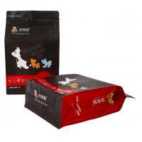 1kg , 1.5kg , 2kg , 3kg Dog Food Packaging Pet Plastic Zipper Pouches with Valve