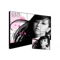 China Clear Image Ultra Narrow Bezel Video Wall Wide Viewing Angle Low Heat Radiation on sale