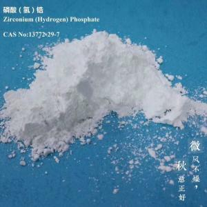 China Zirconium phosphate(a-ZrP) composite material,synergistic flame retardant material,resistant high temperature material on sale