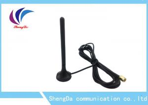 China Wireless High Gain 433mhz AntennaDC 3-5V Low Frequency Radio Enhancement 5dBi on sale