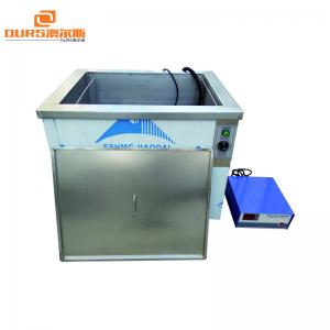 China ARS-DQXJ-1024 Stainless Steel Industrial Ultrasonic Cleaning Machine High Power With Heater and Time Setting on sale