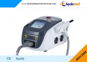 China Tattoo Removal Q Switched ND YAG Laser with 2 Yag Bars ¢6  / ¢7 on sale