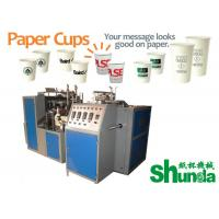 China Hot Air Sealing Paper Tea Cup Making Machine With Mitsubishi PLC Control 2oz - 32oz on sale