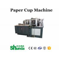China Horizontal Disposable Automatic Paper Cup Machinery For Cold / Hot Drinking Cups on sale