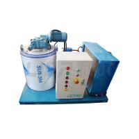 China Lier small commercial Saltwater Ice Maker 1Ton Per Day For Freezing Fish & Fishing Boat on sale