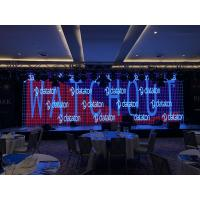 China Lightweight Indoor Rental LED Display 3840Hz Curved Concert Screen Event Solution on sale