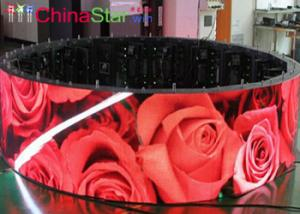 China Outdoor Curved Flexible LED Screen High Brightness Soft Led Curtain on sale