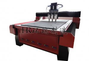 China HR-1625 CNC Wood Drilling Machine / CNC Wood Cutting Machine With Blade Table on sale