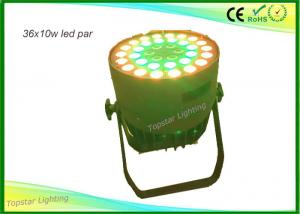 China High Configuration Indoor Dmx Led Par Can For Wedding Party Lighting on sale