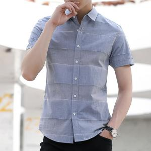 China Thin Slim Fit Casual Work Uniform For Men Square collar Bottom Left Embroidered on sale